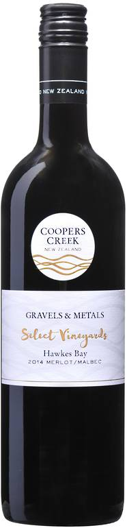 """Gravels and Metals"" SV Hawkes Bay  Merlot Malbec 2014 - SORRY ALL GONE"